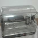 中古 食器乾燥機