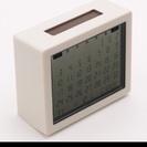 無印良品 ソーラー電波カレンダー 電池保証書付き