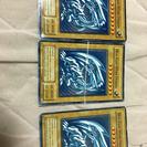 遊戯王 ブルーアイズホワイトドラゴン3枚組