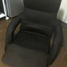 ニトリ ブラウン リクライニング 座椅子