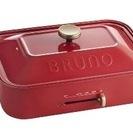 【新品】BRUNO コンパクトホットプレート レッド BOE021