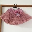 新品 女児スカート
