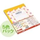 ナカバヤシ★スイングロジカルノート★ファンシードット★5冊パック(5色)