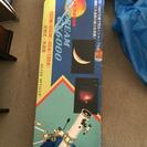 天体望遠鏡SKY DREAM GX6000