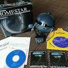 家庭用プラネタリウム ホームスター ブラック 流星機能付き