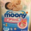【新品 未開封】ムーニーマン moony オムツ Mサイズ テープ