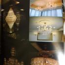 シャンデリア・デザイン照明、インテリア