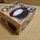 電子レンジでお米が炊けるおひつ(新品、500円)