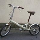 取引決定   ★折り畳み自転車 Topone トップワン★白