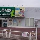 市民パソコン塾 イオンタウン須賀川校
