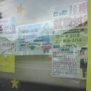 市民パソコン塾 会津若松校