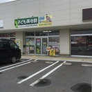 市民パソコン塾 メガステージ田村校