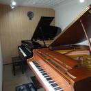 グランドピアノ練習室貸出