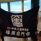 福岡県在住の中央大学のOB・OGの方へ