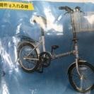 折りたたみ自転車用 バスケット カゴ 新品