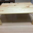 パイン材ローテーブル