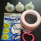 哺乳瓶+乳首ゴム3つ+ゴム洗い+クリーナー