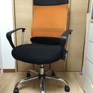 【終了】パソコン 椅子 オレンジ