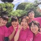 【主婦活躍中】短時間からできる通所介護事業所職員!!
