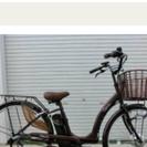 アイジュの電動自転車26インチ