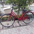 自転車 かごカバー チェーンロック付き
