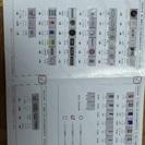 平成28年度 第2種電気工事士 技能試験 練習キット(13問1回分)