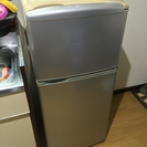 独り暮らし用冷蔵庫ご必要な方いらっしゃいますでしょうか?