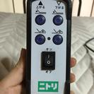 【良品】電動ベッド