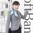 未経験者・新卒歓迎!!携帯電話販売スタッフ☆ 札幌市東区