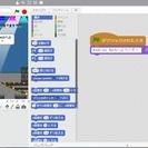 【Kids Go Tech】Scratchプログラミング講座
