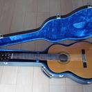 クラシックギター (ハードケース付き)