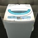 HITACHI 5.0Kg 全自動洗濯機 NW-5HR