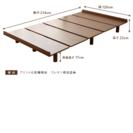シングル~セミダブルまで利用できるベッド