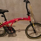 マックスむらいのチャリ自転車6段変速(折りたたみ式)