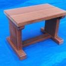 楽ちん椅子(ハードウッド製)新品