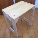 手作りテーブル無料