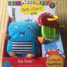 [新品]sassy ぬいぐるみ&おもちゃ