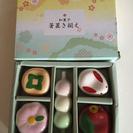和菓子な陶器箸置きセット