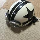 バイク ヘルメット②