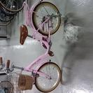 [交渉中]子供用自転車 a.n.design works 18イン...