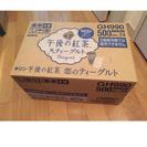 午後の紅茶 恋のティーグルト 500m×24個 1箱1500円