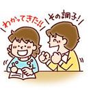無料の個別英語学習塾を始めました。小学生、中学生、高校生の宿題から...