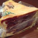 ★☆激お得!イタリア産生ハム塊1kg超 プロ用