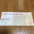IKSPIARI イクスピアリ お買物券