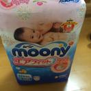 ムーニー 新生児用〜5000g