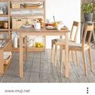 中古無印良品食卓と椅子3脚