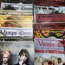 VAMPS times
