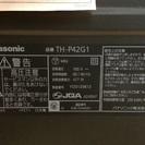 パナソニック42型 テレビVIERA TH-P42G1 42型