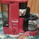 再値下ミル付コーヒーメーカー サンヨー 未使用品