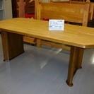 ダイニングテーブル(2706-60)